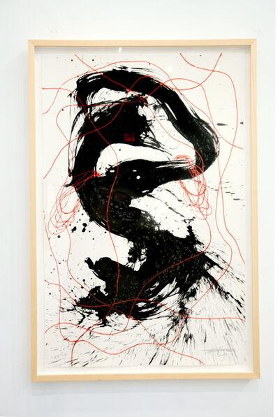 Qin Feng 秦风, 'Series Desire Scenery', 2016