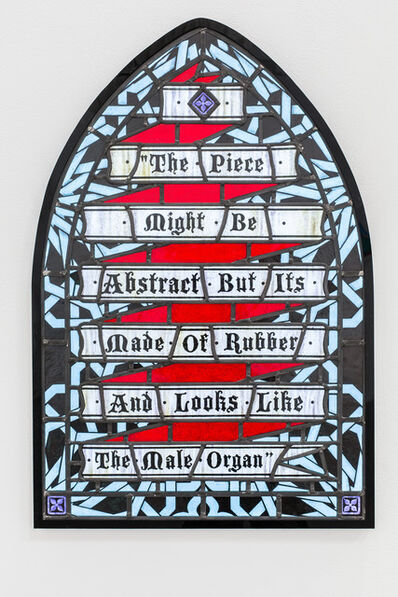 Hamra Abbas, 'The Piece Might Be Abstract, But its Made of Rubber and Looks Like the Male Organ', 2012