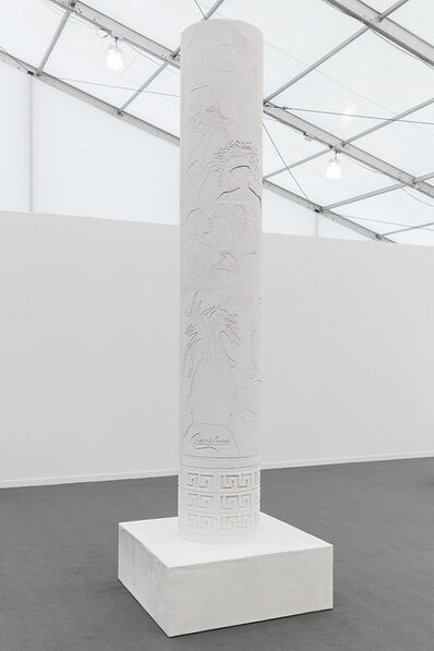 Lauren Halsey, 'Prototype Column For Tha Shaw (RIP The Honorable Ermias Nipsey Hussle Asghedom) II', 2019