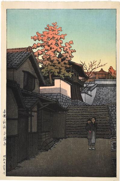 Kawase Hasui, 'Shofuku Temple, Niihama, Ako', 1950
