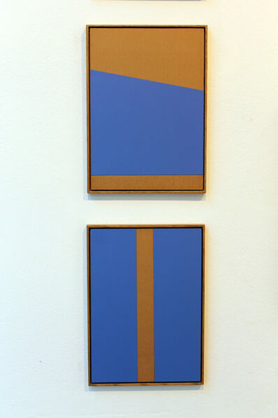 Silvana Lacarra, 'La amorfo', 2017