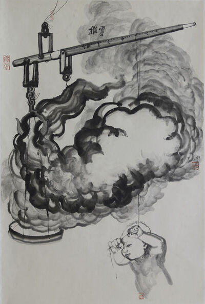 Qiu Zhijie, 'Weighing Clouds', 2009