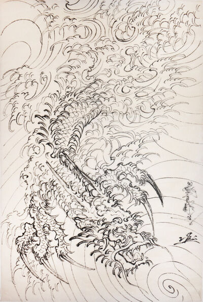 Horiyoshi III, 'Haryu the Dragon with Waves Descending', ca. 2010
