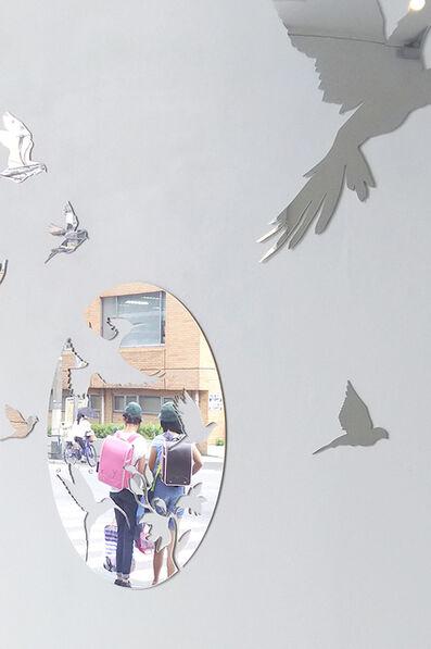 Misa Funai, 'Hole / Trans Birds', 2017