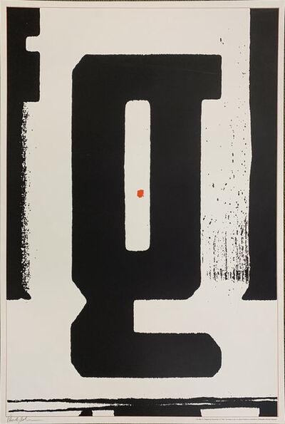 Paula Scher, 'The Letter G', 1994
