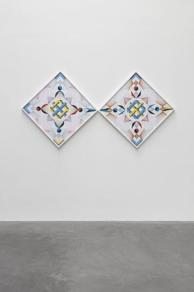 Haegue Yang, 'Kaleidoscopic Weaving Hand in Hand – Trustworthy #285', 2016