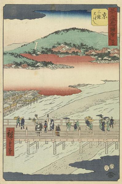 Utagawa Hiroshige (Andō Hiroshige), 'Sanjo Ohashi - Kyoto (Kyo)', 1855