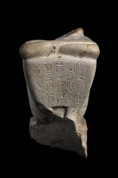 Unknown Egyptian, 'Block Statue representing Senbef', Late Period, beginning of the 26th dynasty, ca. 664 , 660 BC