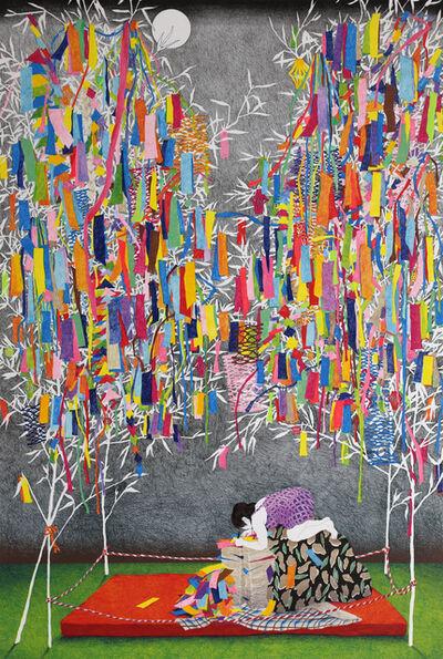 Chika Osaka, 'I Want to Make a Straight Wish', 2016
