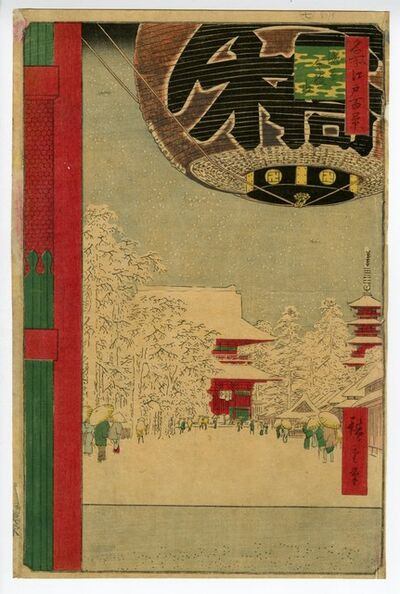 Utagawa Hiroshige (Andō Hiroshige), 'One Hundred Famous Views of Edo, Kinryuzan Temple in Asakusa', 1856