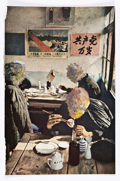 Simryn Gill, 'Untitled', 1999