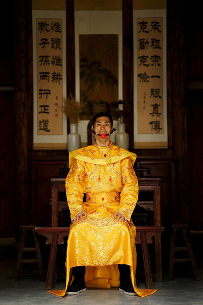 Shen Wei 沈玮, 'Emperor (Ball)', 2017