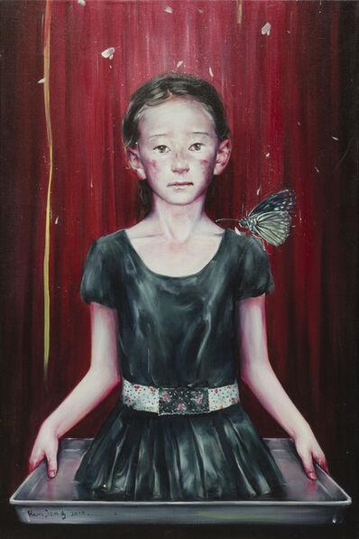 Ren Jing, 'Flowers', 2010