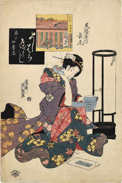 Keisai Eisen, 'Annual Events in the Yoshiwara, Four Seasons in the Pleasure Quarters: Daikagura Performance in the Second Month, Nagao of Owariya', ca. 1823