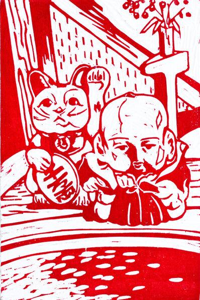 Kenichi Yokono, 'short stories-62', 2019