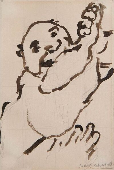 Marc Chagall, 'Autour du gourmet', ca. 1925