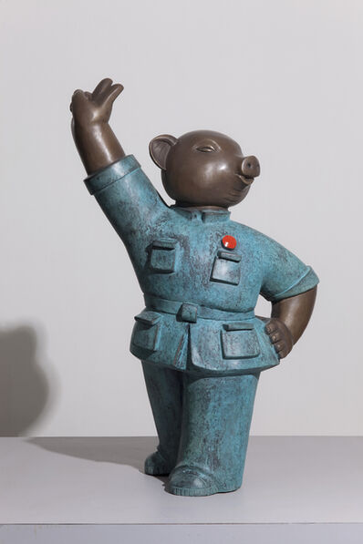 Jiang Shuo 蒋朔, '猪; Pig', 2002-2003
