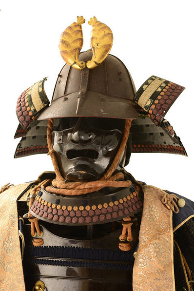 Katchu Shi, 'Armor of a Samurai Warrior', ca. 1800