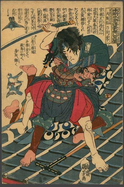 Utagawa Kuniyoshi, 'Inuzuka Shino Moritaka Resisting Arrest on the Horyukaku Roof', 1831