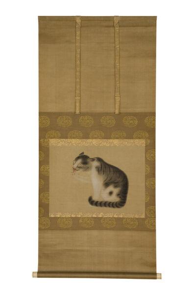 Unknown Artist, 'Cat (T-3132)', 18th Century