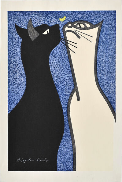 Kiyoshi Saito, 'Steady Gaze (Two Cats with Yellow Butterfly)', ca. 1970