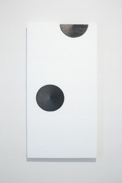 Kristján Gudmundsson, 'One and a Half Framed Drawing', 2020