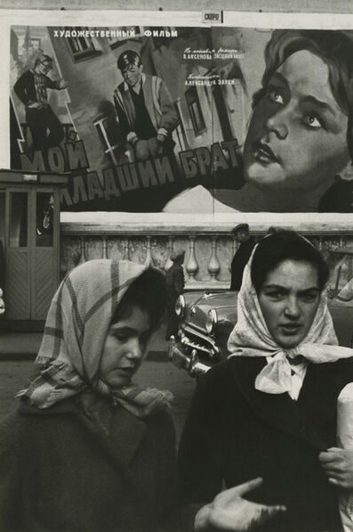 Marc Riboud, 'Moscow', 1962