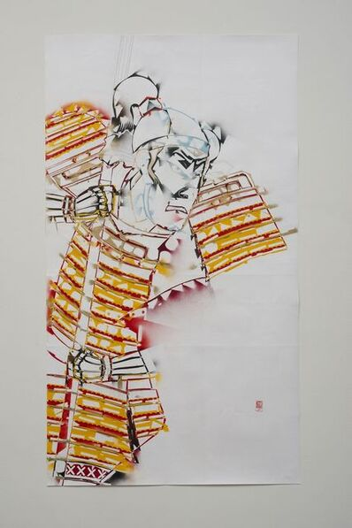 Gajin Fujita, 'Study for Southland Standoff (Red Warrior, vertical)', 2014