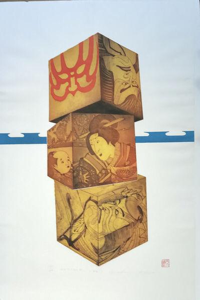 Ouchi Makoto, 'Kumadori', 1980-1985