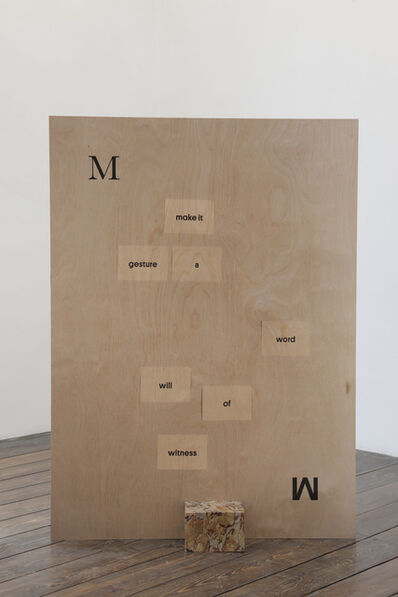 Kelly Schacht, 'W', 2014