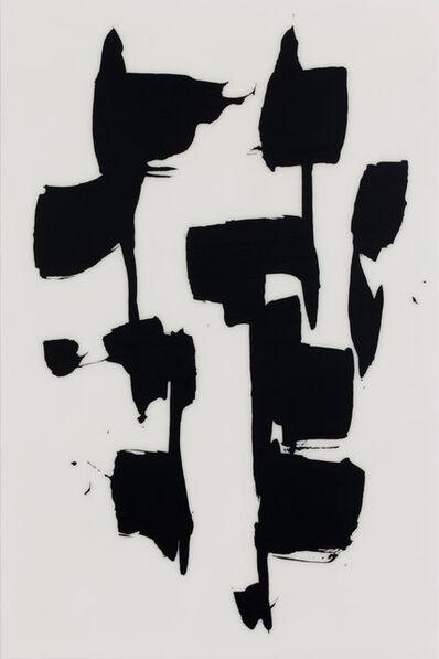 Lee Bae, 'Untitled', 2016