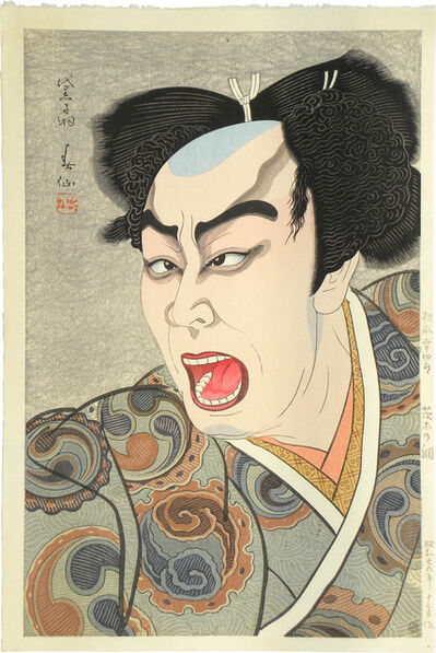 Natori Shunsen, 'New Version of Figures on the Stage: Actor Matsumoto Koshiro VIII as Watanabe no Tsuna', ca. 1951