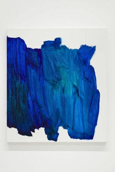 Julian Khol, 'Achat', 2019