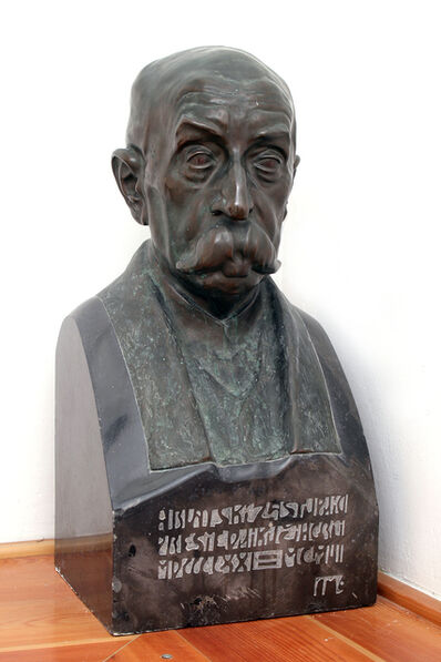 IVAN MEŠTROVIĆ, 'Portrait Bust of Pero Čingrija', 1905