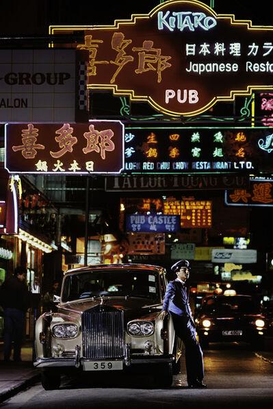 Steve McCurry, 'A chauffeur leans against his car, Hong Kong, China', 1985