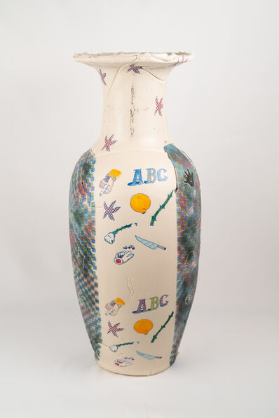 Trevor Baird, 'Large Vase 14', 2019