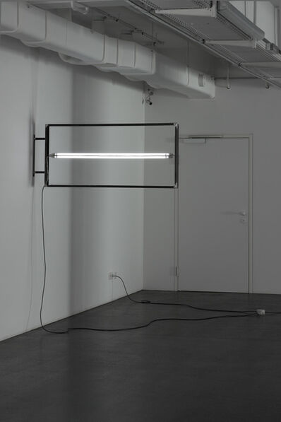 Valentin Ruhry, '1300-600 (réclamer)', 2013