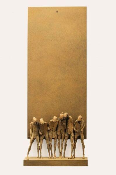 Max Leiva, 'Seis hermanos', 2015