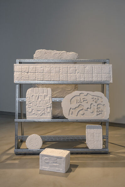 Mariana Castillo Deball, 'Hieroglyph Storage', 2014