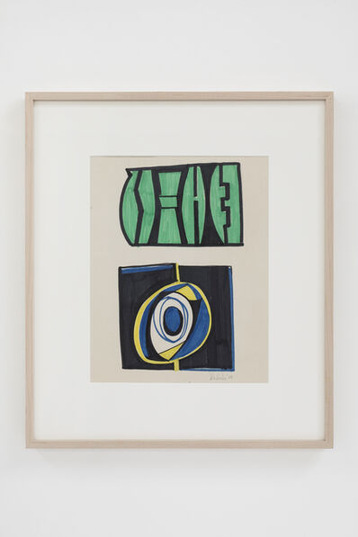 Helen Escobedo, 'Untitled', 1968