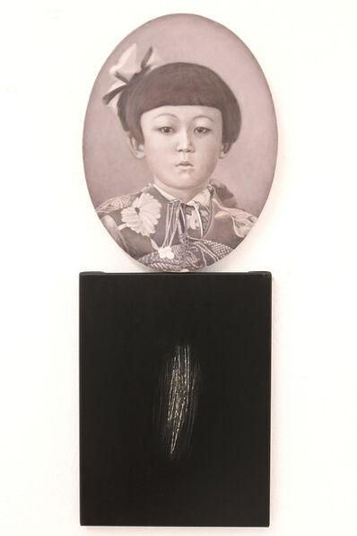 Emiko Aida, 'Forgotten memory', 2017