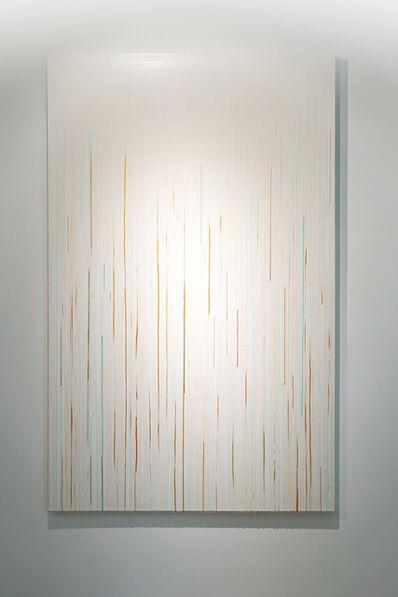 Chen Yufan 陈彧凡, 'Imprecise Landscape: Desire', 2016