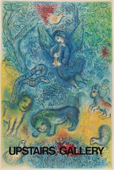 Marc Chagall, 'Marc Chagall, Upstairs Gallery', 1974