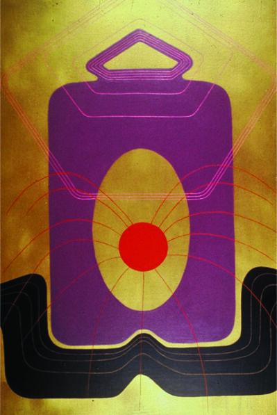Elda Cerrato, 'Serie del Ser Beta aislado. Maternidad', 1971