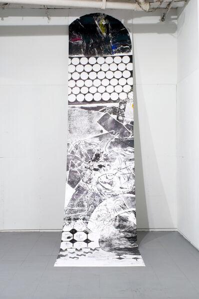 Liz Atz, 'Radio Skin', 2015