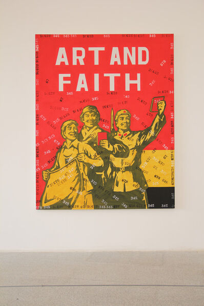 Wang Guangyi 王广义, 'Great Criticism - Art and Faith', 2006