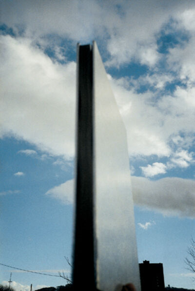 Peter Wüthrich, 'Literary tower n.72', 2003