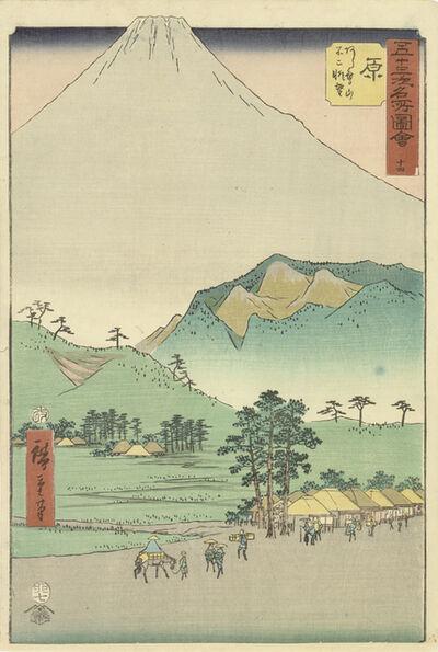 Utagawa Hiroshige (Andō Hiroshige), 'Hara', 1855