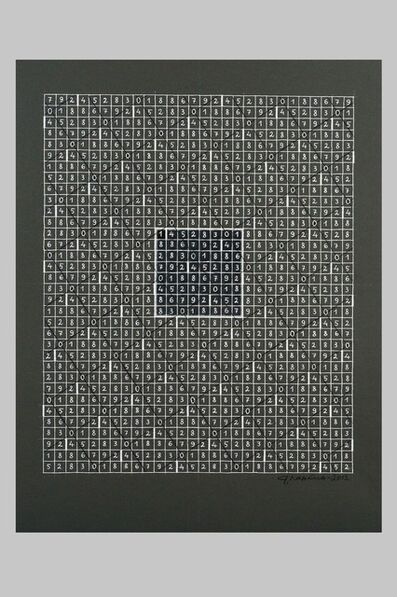 "Alexander Pankin, '""Numeric field of Gioconda""', 2012"
