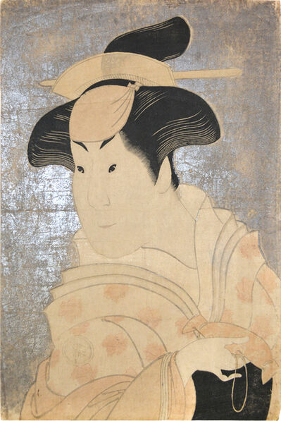 Toshusai Sharaku, 'Kabuki Actor Iwai Hanshiro IV as Shigenoi', ca. 1794